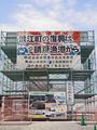 請戸漁港(浪江町)-2-18.08