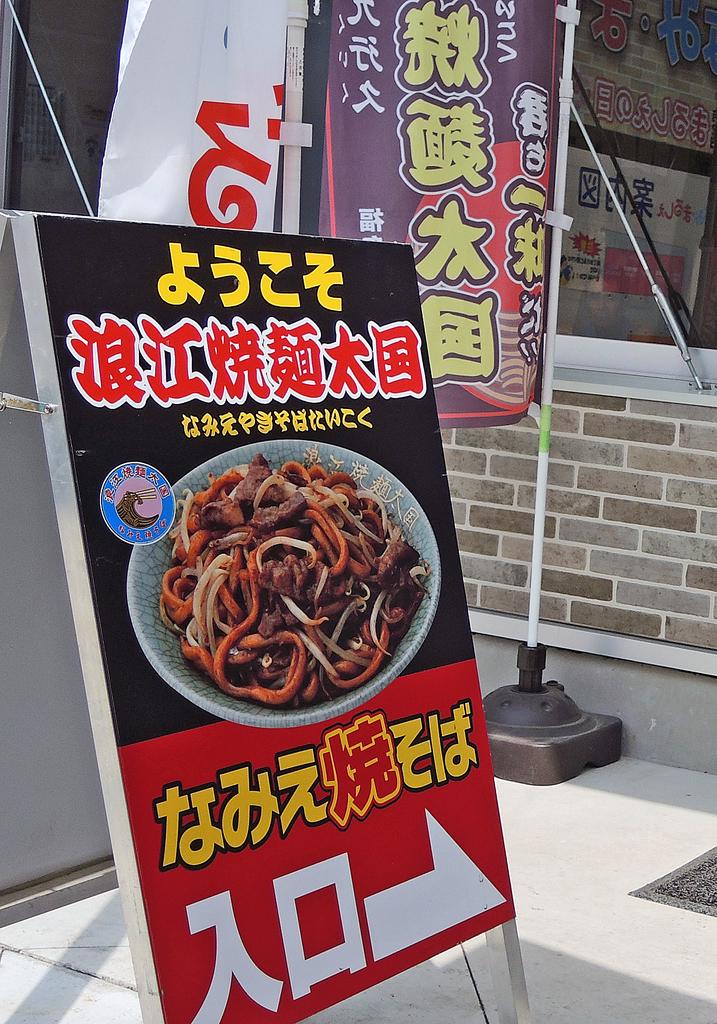 f:id:sashimi-fish1:20180930163050j:image:w125:right