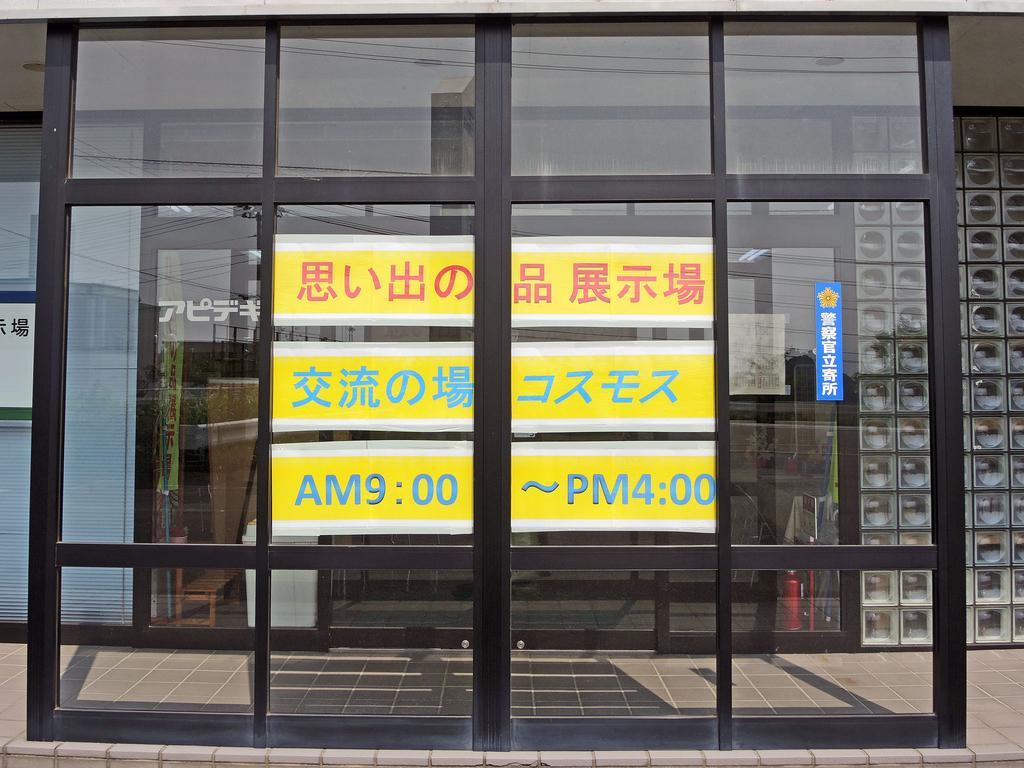 f:id:sashimi-fish1:20180930165939j:image:w170:left