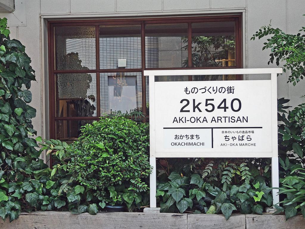 f:id:sashimi-fish1:20181007111133j:image:w130:left
