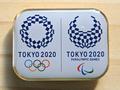 2020東京オリ・パラバッヂ-1-18.10