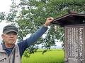 六郷湧水群にて-1-18.09