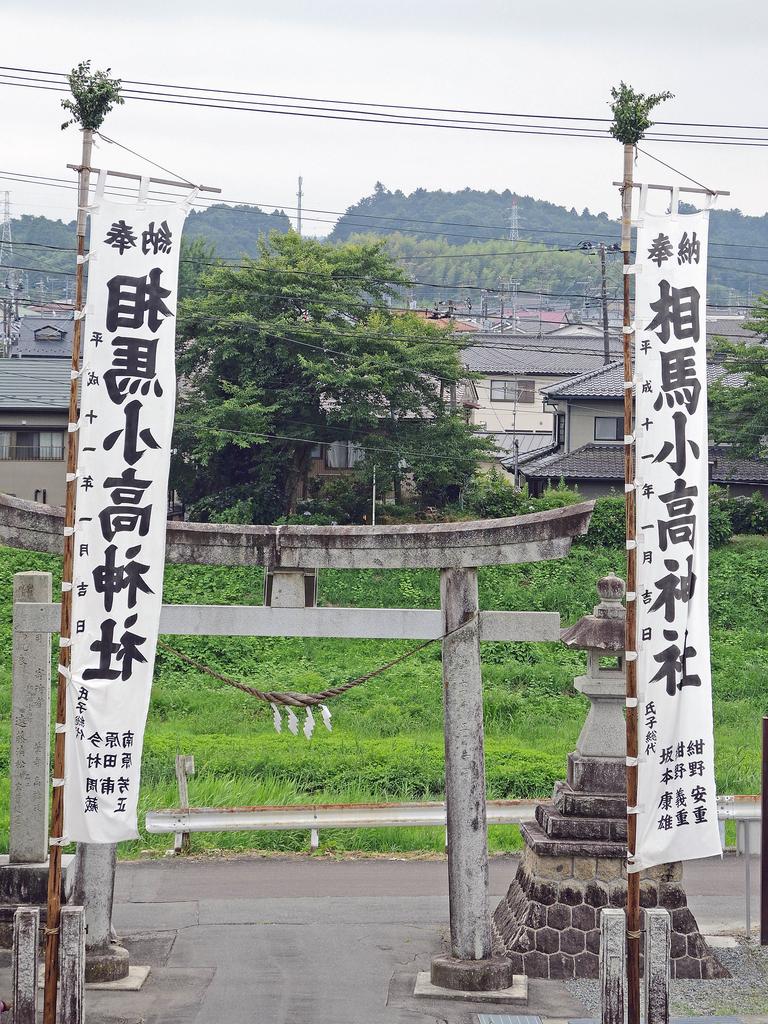 f:id:sashimi-fish1:20181013094008j:image:w210:left