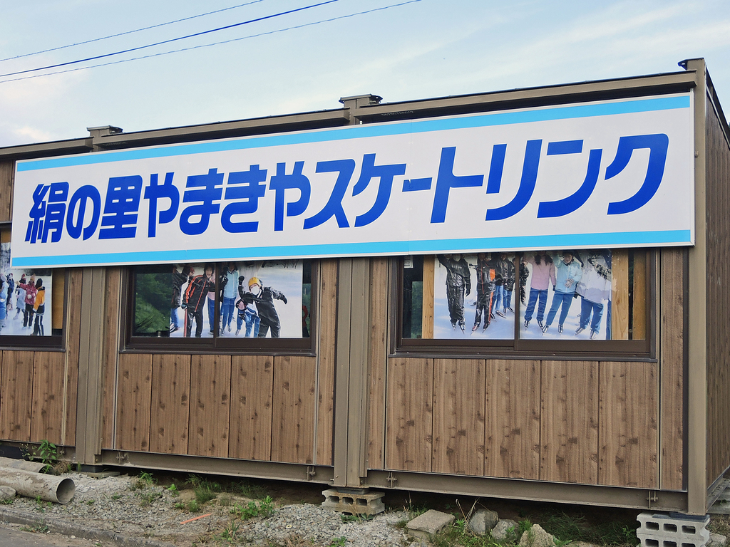 f:id:sashimi-fish1:20181031071246j:image:w200:left