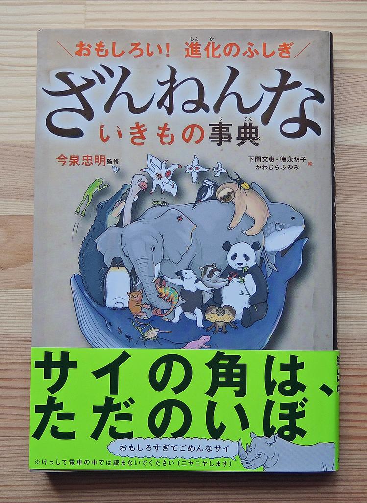 f:id:sashimi-fish1:20181107172130j:image:w180:left