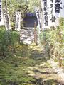 杉本寺(鎌倉市)-3-18.11
