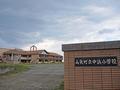 旧中浜小学校(山元町)-2-18.09