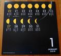 月の満ち欠けカレンダー-4-18.11