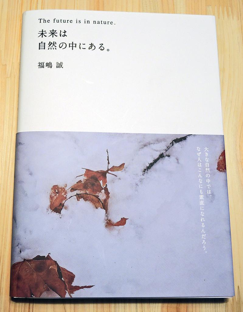 f:id:sashimi-fish1:20181115071107j:image:w150:left