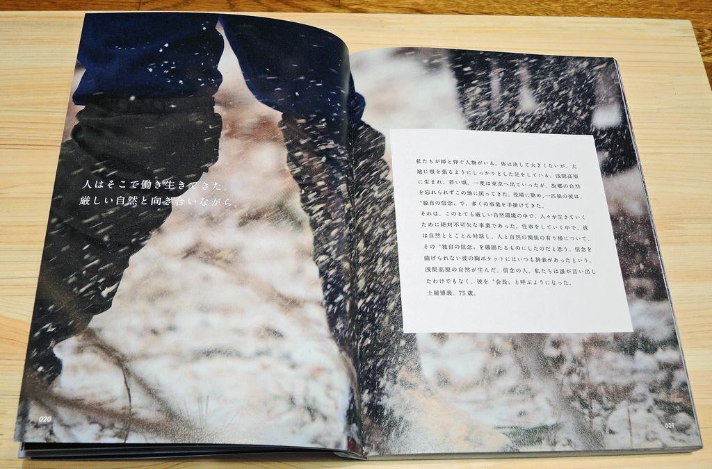 f:id:sashimi-fish1:20181115071213j:image:w250:left