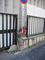 築地市場閉場、ネズミ除けフェンス(中央区)-2-18.10