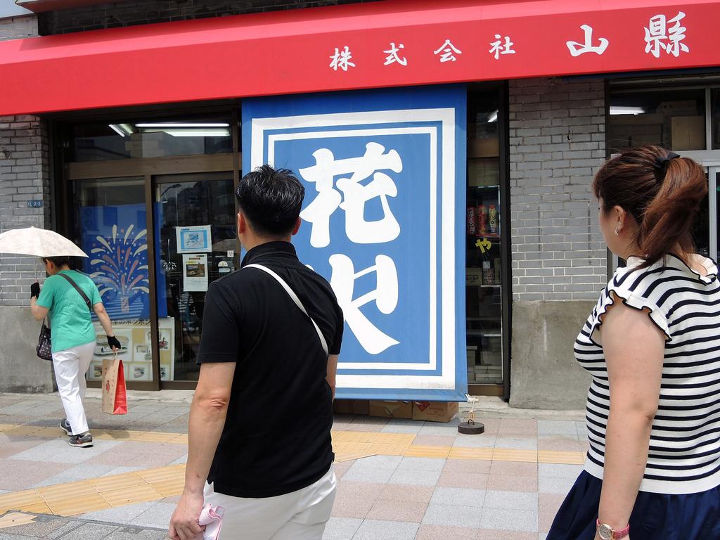 f:id:sashimi-fish1:20181122101302j:image:w210:left