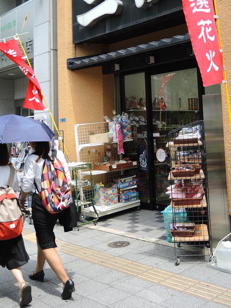 花火屋、浅草橋(台東区)-1-18.07