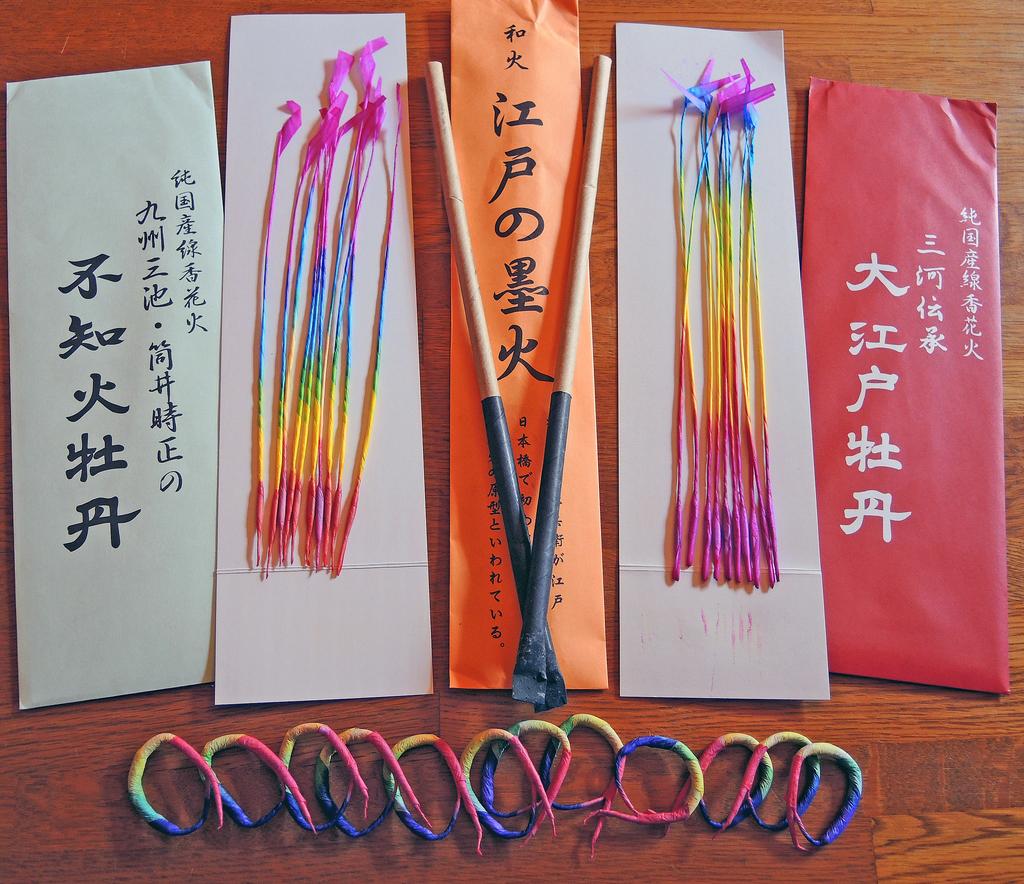 f:id:sashimi-fish1:20181122101506j:image:w190:left