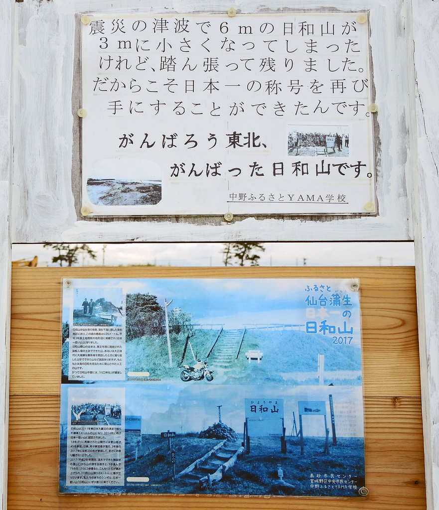 f:id:sashimi-fish1:20181127101126j:image:w180:left