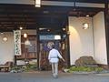 天保そば「惣右衛門」(山形市)-3-18.09