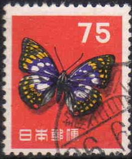 オオムラサキ(切手)