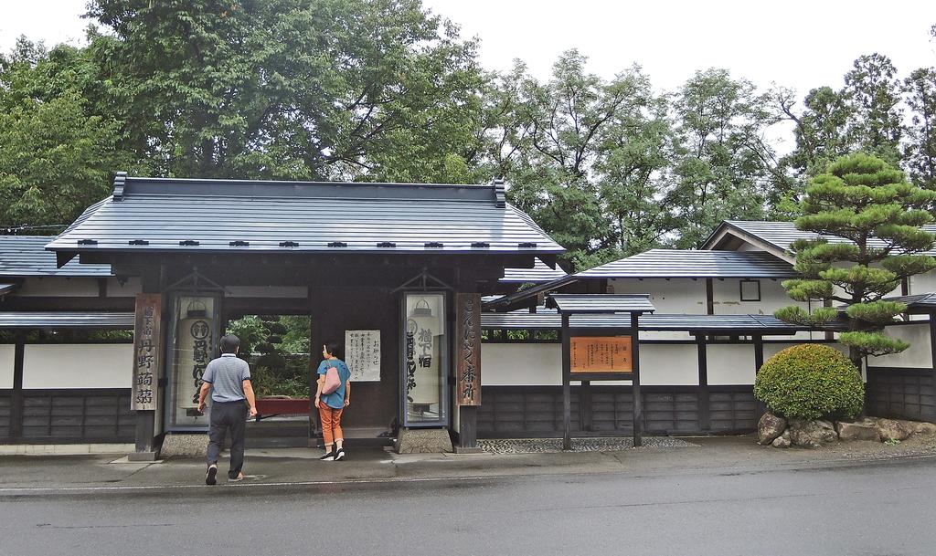 f:id:sashimi-fish1:20181205055430j:image:w350:right