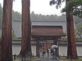 瑞巌寺(松島町)-1-18.09