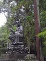 瑞巌寺(松島町)-2-18.09