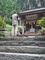 自画像、黒森神社(宮古市)-1-18.09