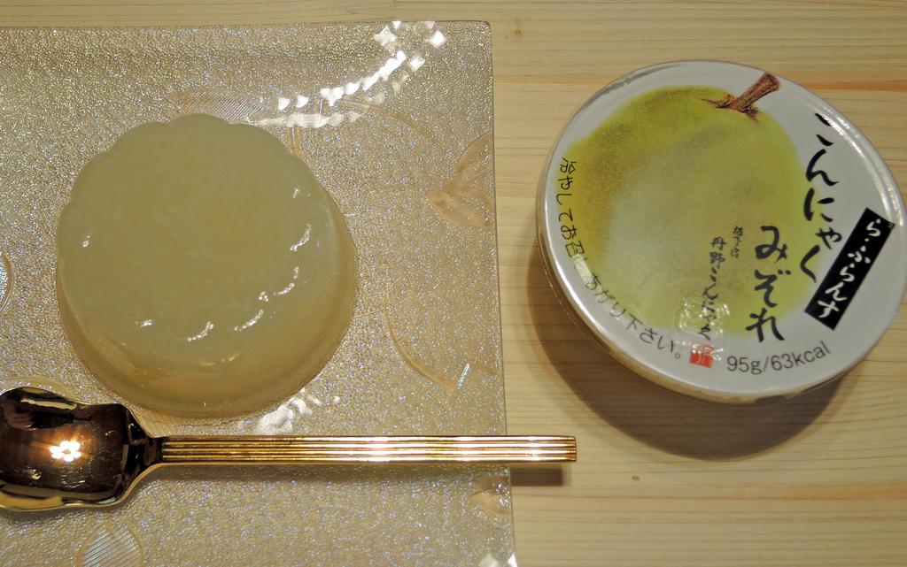 f:id:sashimi-fish1:20181212104758j:image:w220:right