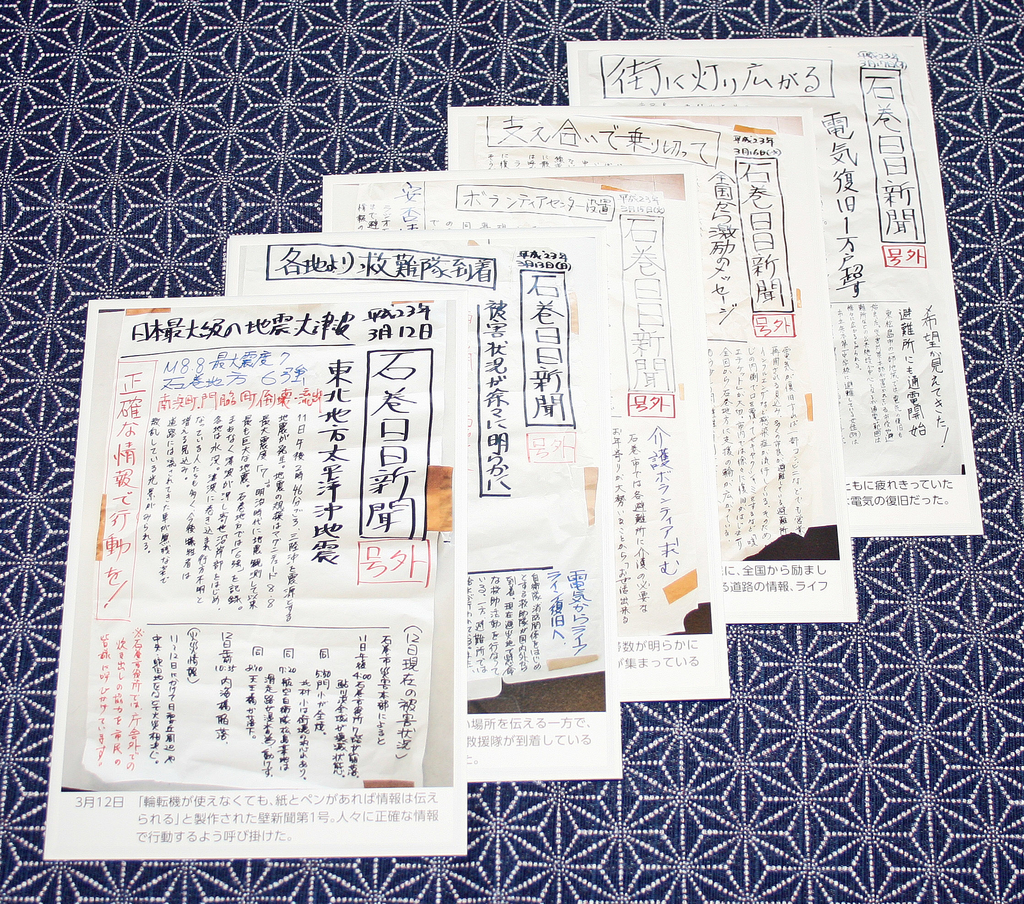 f:id:sashimi-fish1:20181216155758j:image:w220:left
