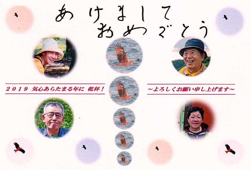 f:id:sashimi-fish1:20181231071304j:image:w190:left