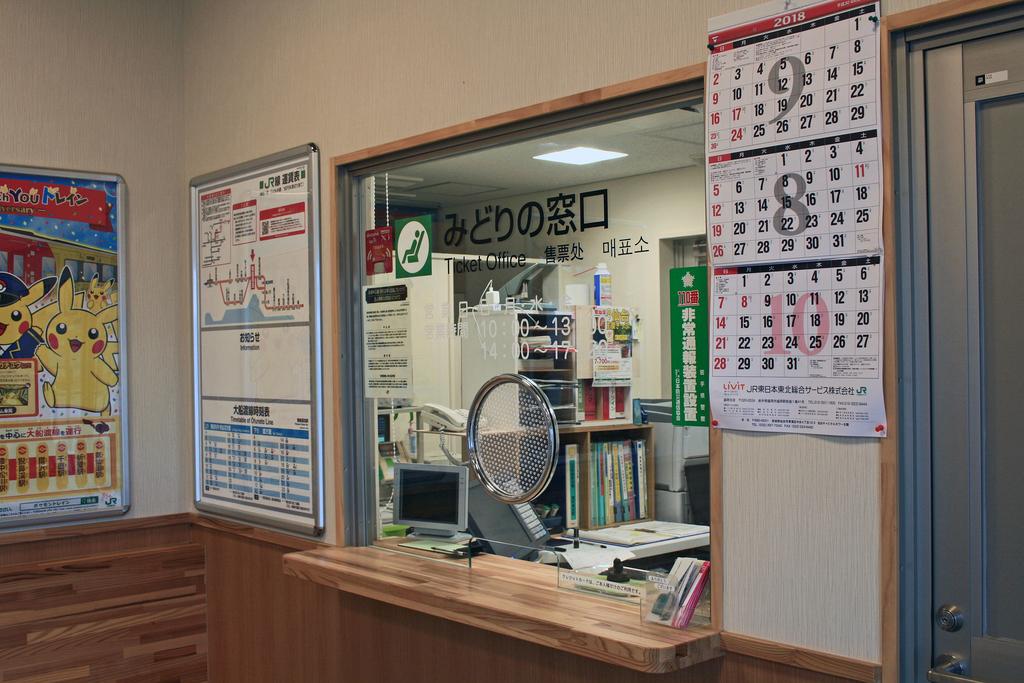 陸前高田駅(陸前高田市)-3-18.08