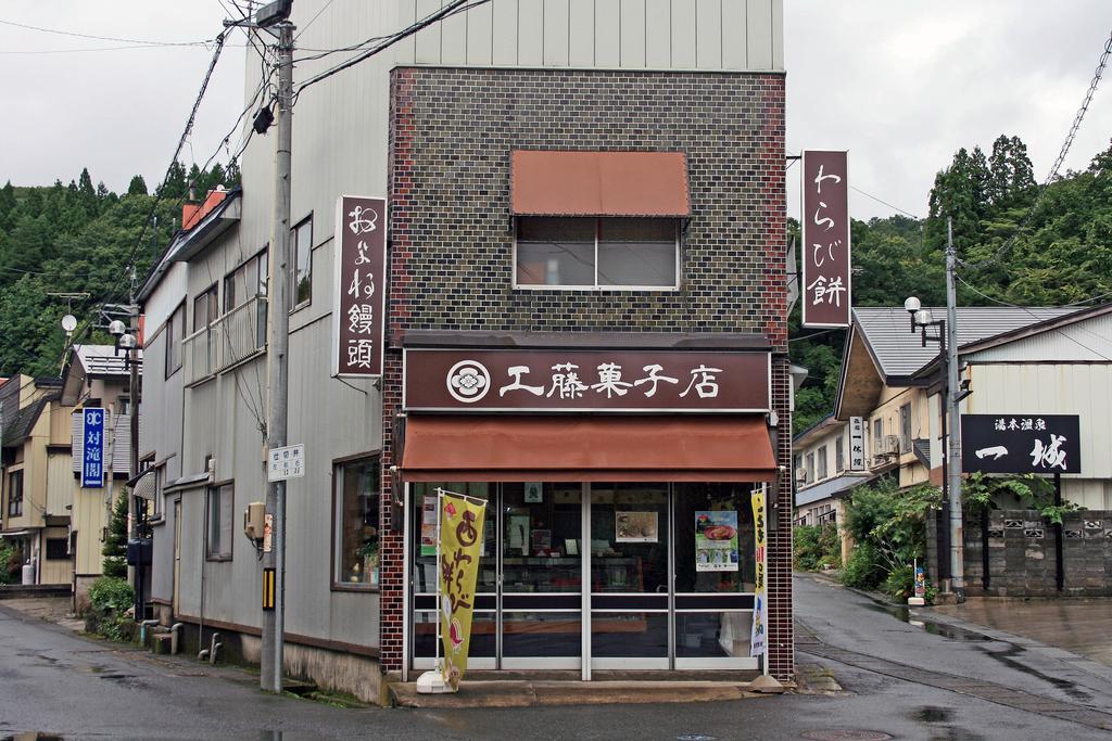 f:id:sashimi-fish1:20190218174436j:image:w220:right