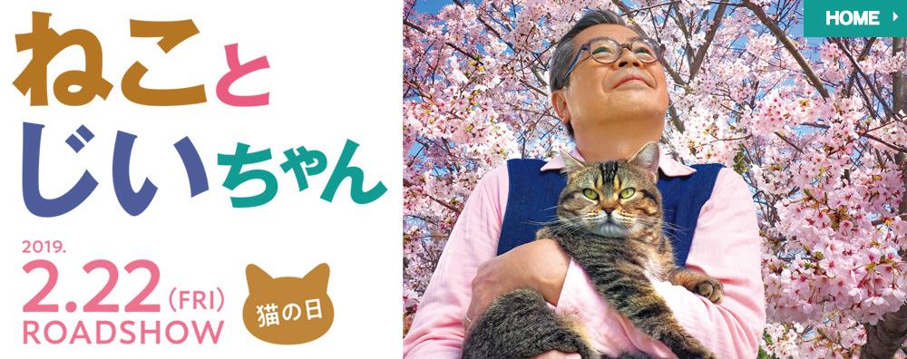 f:id:sashimi-fish1:20190314142721j:image:w250:right