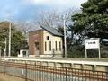 三鉄「吉里吉里」駅