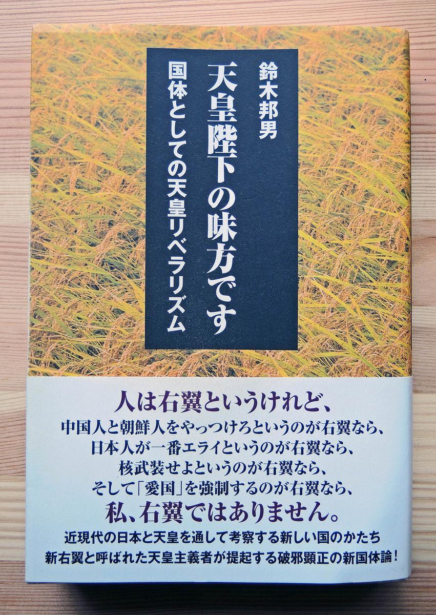 f:id:sashimi-fish1:20190420110709j:image:w150:left