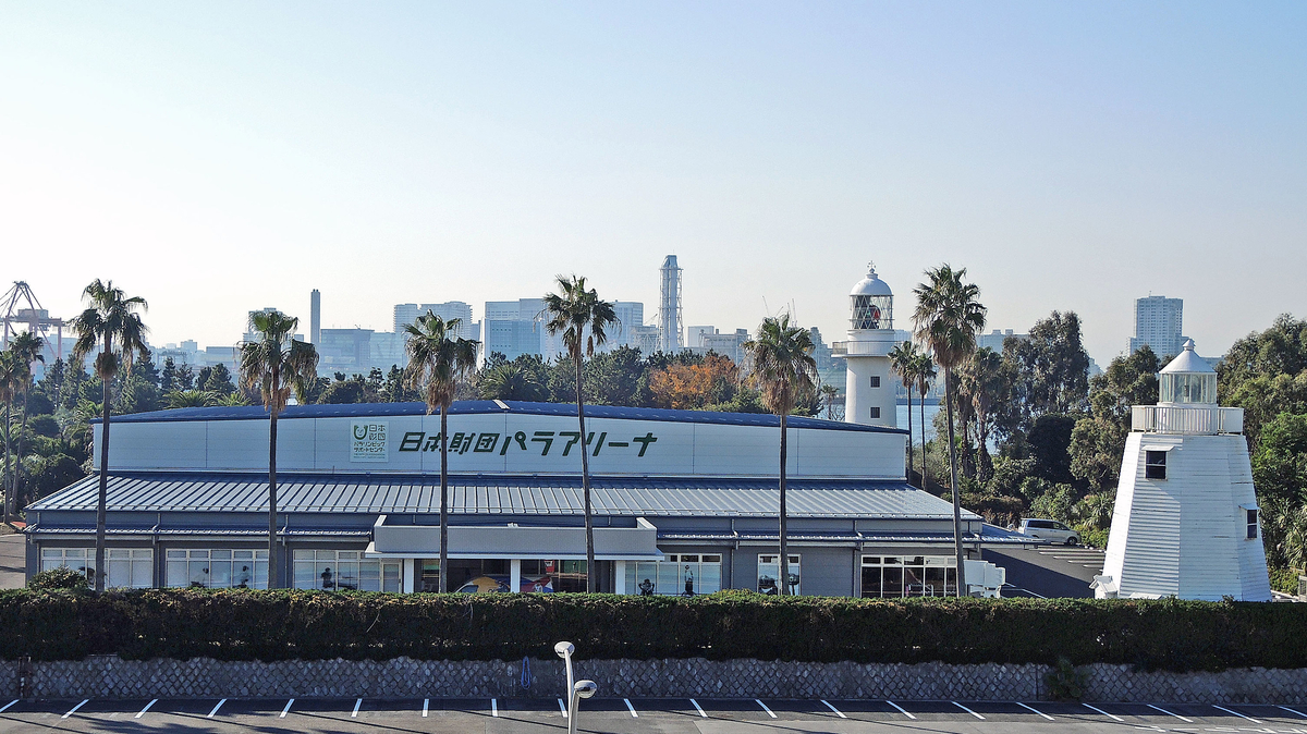 f:id:sashimi-fish1:20190422180934j:image:w275:left