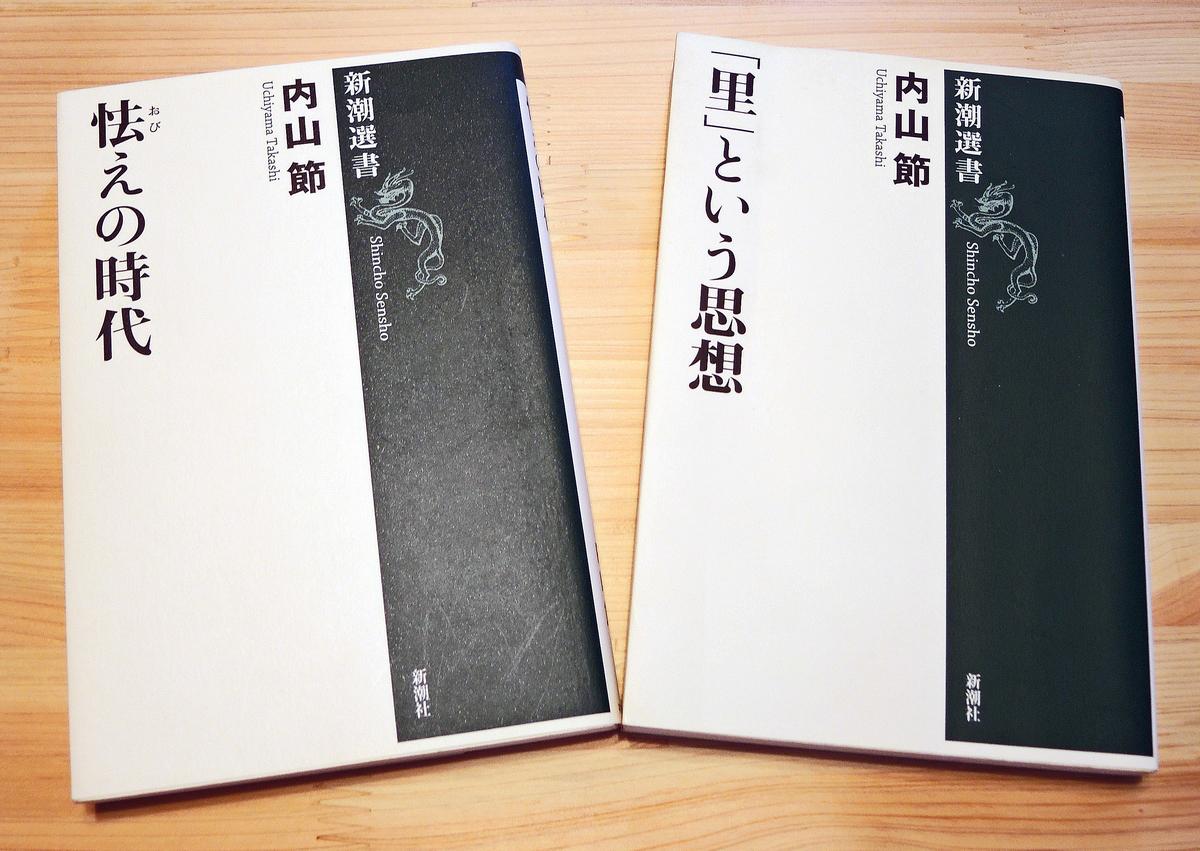 f:id:sashimi-fish1:20190424081807j:image:w250:left