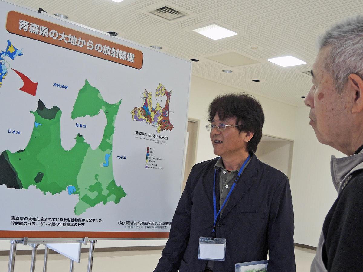 環境科学研究所(六ケ所村)-4-18.09