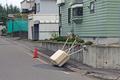 胆振東部地震(厚真町)-8-18.09