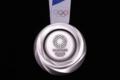 2020東京五輪、銀メダル(裏)