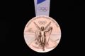 2020東京五輪、銅メダル(表)