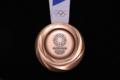 2020東京五輪、銅メダル(裏)