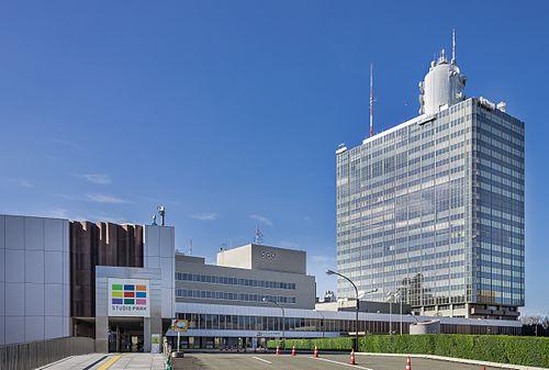 NHK放送センター(渋谷区)