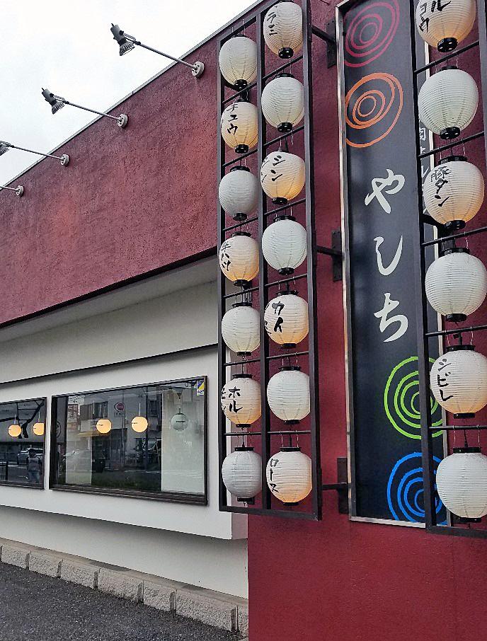 焼肉「やしち」(町田市)-1-17.09