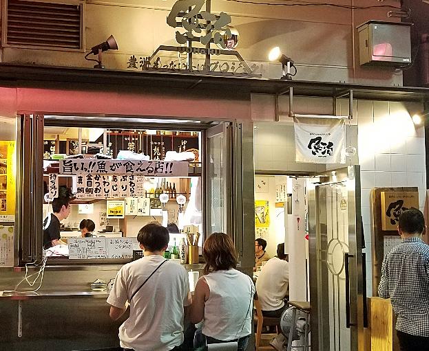 f:id:sashimi-fish1:20190901072901j:image:w330:right