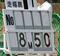 2020東京パラ、プレ競技会、代々木公園(新宿区)-3-19.08