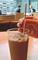 ホテル・ザ・キャピタル東急(千代田区)木のストロー-2-19.08