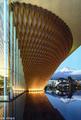 静岡県富士山世界遺産センター、平井広行撮影(富士宮)
