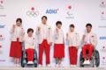 2020オリ・パラ東京、日本代表選手公式服装(開会式用)