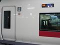 常磐線、特急「ひたち」(福島駅)-2-20.03