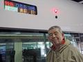 常磐線、特急「ひたち」(福島駅)-1-20.03