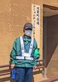 常磐線「双葉」駅前(双葉町)-2-20.03